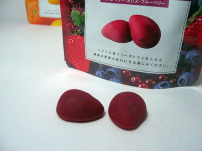 Kaon Gummi Candy