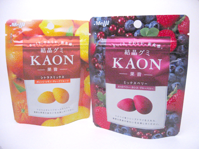Kaon Gummi Package