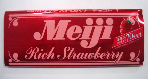 Popular Chocolate Candy Popular Chocolate Bars in